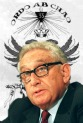 Kissinger PATE NWO